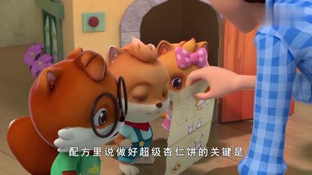 三只松鼠:杏仁饼居然不放杏仁,大家全都晕倒了