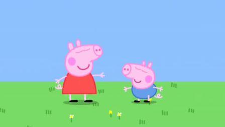 小猪佩奇 peppa pig 粉红猪小妹 佩佩猪的冰激凌是什么样的?陌上千雨解说