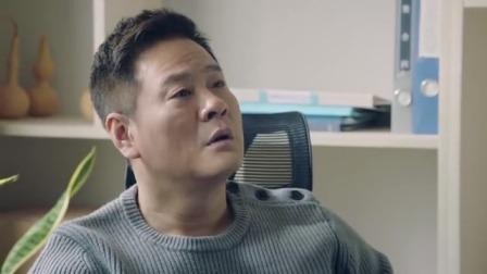 《什刹海》精彩看点第2版:庄志斌买到鬼楼,愤怒至极欲寻老蔡退房