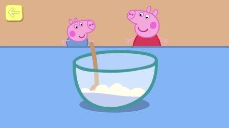 佩奇和乔治在做披萨,他们能成功吗?小猪佩奇游戏