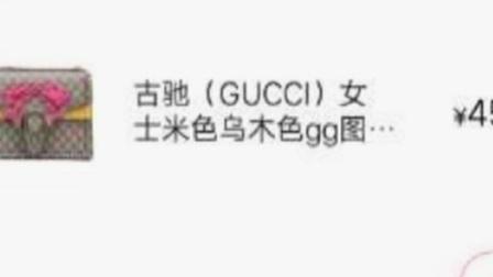"""广西:""""刷单兼职""""成为电信网络新手段 共度晨光 20200713 高清"""