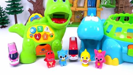 和小恐龙一起认识水果玩具