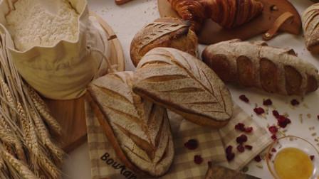 风味人间用火把小麦烤制成面包,主导了半个世纪的时间