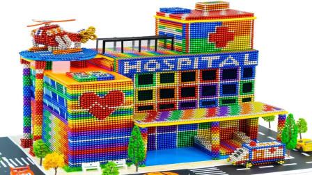 DIY用巴克球建造彩色医院建筑