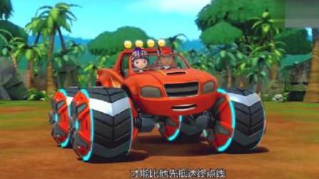 旋风战车队:巨大玛芬来了,飙速变出熔岩轮胎,把玛芬压扁开路