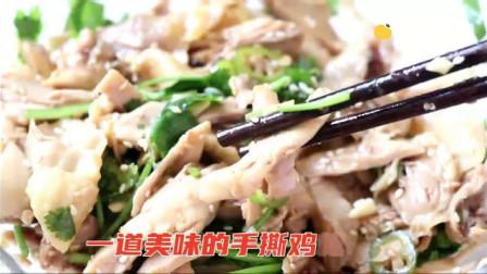 家常手撕鸡,做法简单。料汁风格可按自己喜好变化。