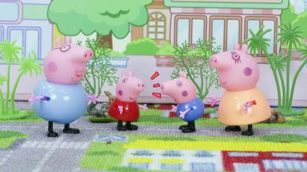 小猪佩奇简笔画:一起吃冰激凌 小朋友们喜欢吃冰激凌吗