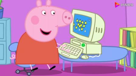 最新第八季小猪佩奇 长大后的小猪佩奇成为玩电脑游戏高手 简笔画