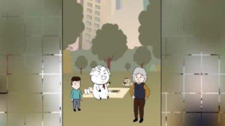 猪屁登:熊孩子竟敢抢猪屁登的蛋挞,看猪屁登是如何完美反击的