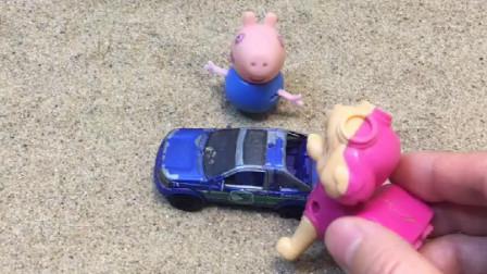 乔治开车去溜溜,刚好碰到天天要追怪兽,结果天天抢了乔治的车!