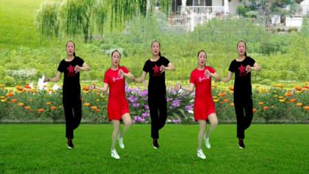 蓝莓思洁广场舞 全民健身《好嗨哟》精选鬼步舞 好听好看好学