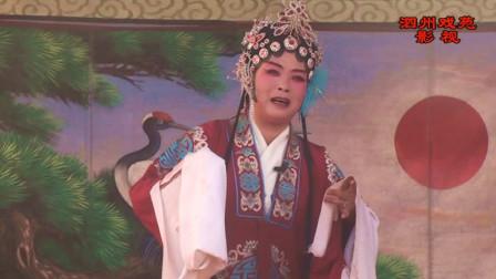 曲剧连本戏《全家福.分舟》第2集  南阳市长宏曲剧团演唱