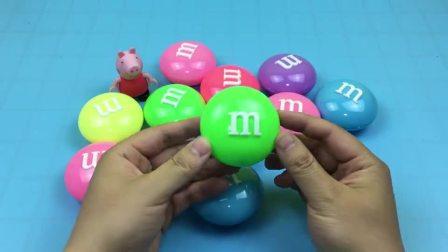 小猪佩奇分享MM巧克力豆玩具