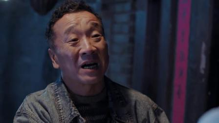 四十年:家里遭小偷,心机大叔屁颠报警,怎料竟将亲儿子送监狱!