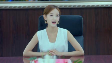 爱我:李洪海只顾工作,夏可可吃醋公司夺权,怎料他屁颠抱大腿!