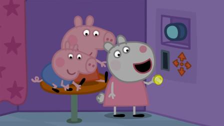 最新第八季小猪佩奇 好朋友小羊苏西拿金币去拍照 简笔画