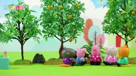 小猪佩奇和朋友们买冰淇淋降暑,乔治吃到了恐龙雪糕