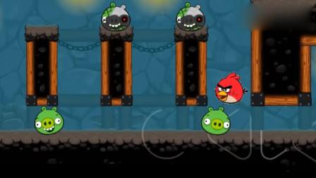 红球大作战:愤怒的小鸟打败方块大魔王救出小红鸟!