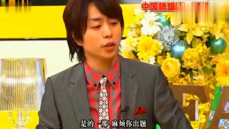 日本节目:带日本人玩看中文猜含义游戏,日本人玩的欲罢不能
