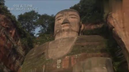 老外看中国:日本节目介绍中国乐山大佛,早在八世纪人力凿成,世界最大的佛像