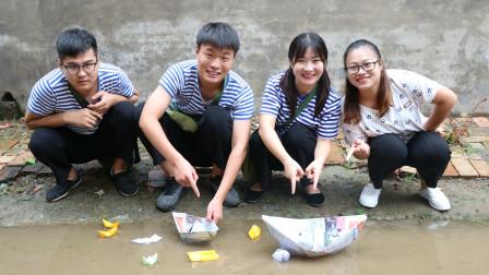 大雨过后,儿时最喜欢和小伙伴折纸船放水里游来游去,真好玩