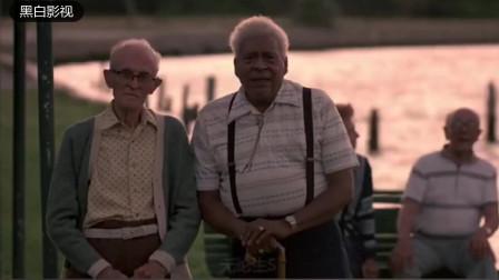 科幻片:《魔茧》老人偷入豪宅,意外吸干外星人能力,获得长生不老