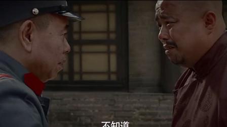 潘长江真的太逗了,笑死我对你有什么好处