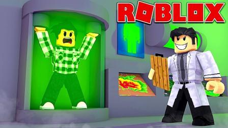 Roblox逃离危险实验室!操作失误危险液体流出?面面解说