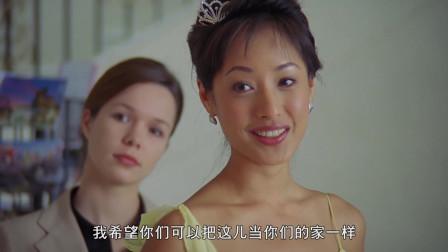 新扎师妹2,这个国家的最高荣誉居然是亲吻皇妃右脚,你愿意接受吗