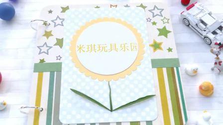 小猪佩奇生日蛋糕玩具,考验动手能力色彩认知,让宝宝切出快乐的童年