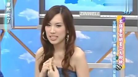 陈若仪上节目,说话温柔超好听,还让小S不要提林志颖