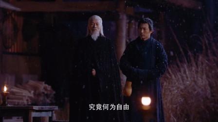 将夜:李慢慢问夫子:宁缺和小师叔到底哪里特别相像?