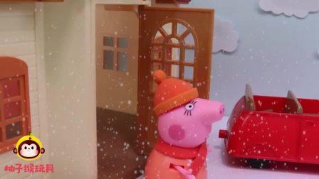 咦?羚羊夫人拿出一颗圣诞树,小猪佩奇和同学们喜不喜欢呢?