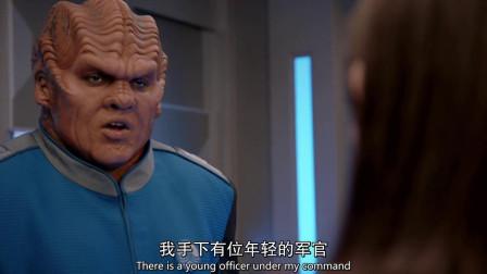 核桃脑外星人硬核介绍对象:我可以直接命令他当你的配偶