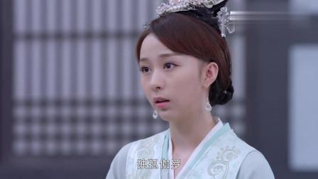 独孤皇后:皇后去找女儿,不料皇后竟如此年轻,头戴金冠一袭华服倾国倾城!