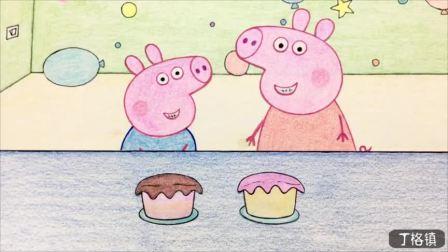 手绘定格动画:六一儿童节,和小猪佩奇一起过,吃蛋糕收礼物