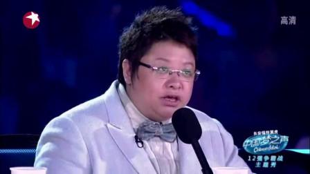 韩红怒斥选手放肆,王伟忠:不要被韩红老师吓破胆,她很喜欢你的