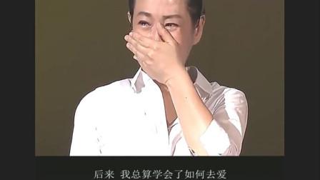 刘若英为什么人年轻时总要让心爱的人受伤? 等到后来才学会如何去爱, 真心经历过的人才会这样吧!
