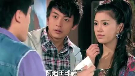 爱情公寓:子乔45度角拍摄非主流照片,子乔:我QQ头像牛吗?关谷:像!