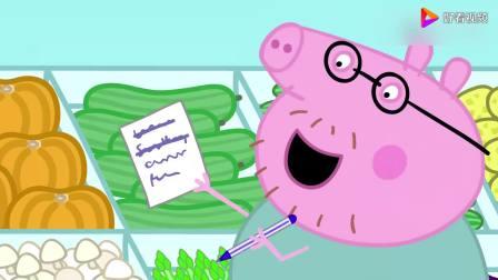 小猪佩奇:猪妈妈在超市结账,购物车多了一个蛋糕,还没有人承认