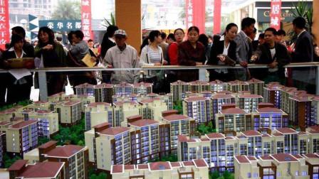 家长们醒醒吧!给孩子买房是最亏钱的房产投资,后果你想过吗