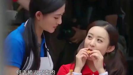 偶像来了:汪涵烤好月饼,何炅叫谢娜吃,赵丽颖甩过一记眼神杀,太可爱了!