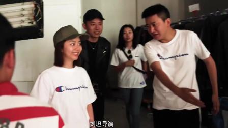 民初奇人传花絮:柯书第一次见谭松韵,有点腼腆害羞的感觉
