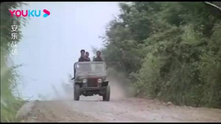 菲共枪下冤魂无数,关键时候中国人更有血性,让他尝尝炸弹的威力