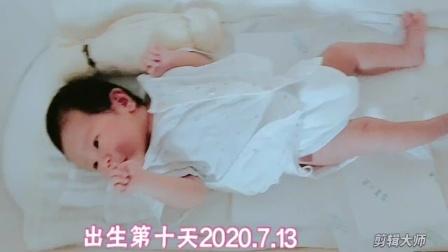 2020.7.13蔓蔓出生第十天