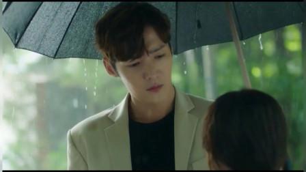 马成的喜悦:宋昰昀得知崔振赫车祸,雨中告白我真的好爱你