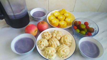 家里有孩子,早餐每天变着花样做,创新花卷配紫薯米糊,营养健康