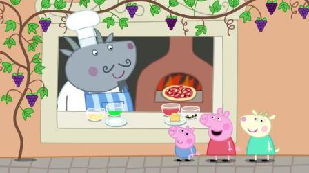 小猪佩奇:意大利好吃的多,首先吃披萨,简直香喷喷