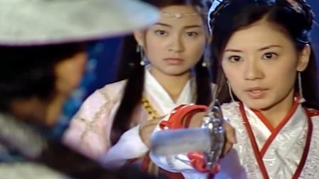 赵敏正在等张无忌,哪料亲哥上门,下秒赵敏直接用倚天剑刺向他哥