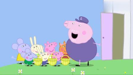 小猪佩奇:猪爷爷的植物宝宝长得真好,他很欣慰,过几天就能吃了